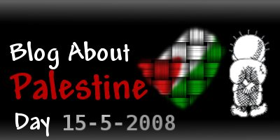 Blog About Palestine Day